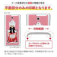 iPhone8ケースハードケーススマホケース全機種対応ハードケースiPhone7ケースハードケースiPhone8PlusケースiPhoneXケースXperiaXZsケースiPhone6sケースGalaxyS8S8+ケースAQUOSRケースかわいいシンプル花柄ボタニカル