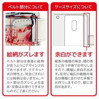 iPhone8ケース手帳型おしゃれスマホケース全機種対応iPhone7ケース手帳型iPhone8PlusケースiPhoneXケースXperiaXZsケースiPhone6sケースGalaxyS8ケースAQUOSRケース手帳かわいい花柄おしゃれイラスト