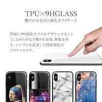 iPhoneシリーズ対応の背面ガラスTPUケース