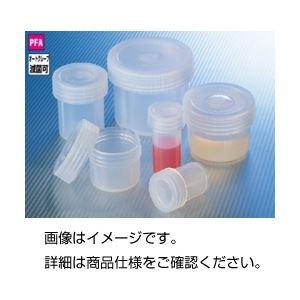 教材・しつけ, 自由研究・実験器具 PFA TPJ-75