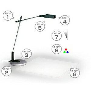 LEDデスクライト LD-1(ホワイト)