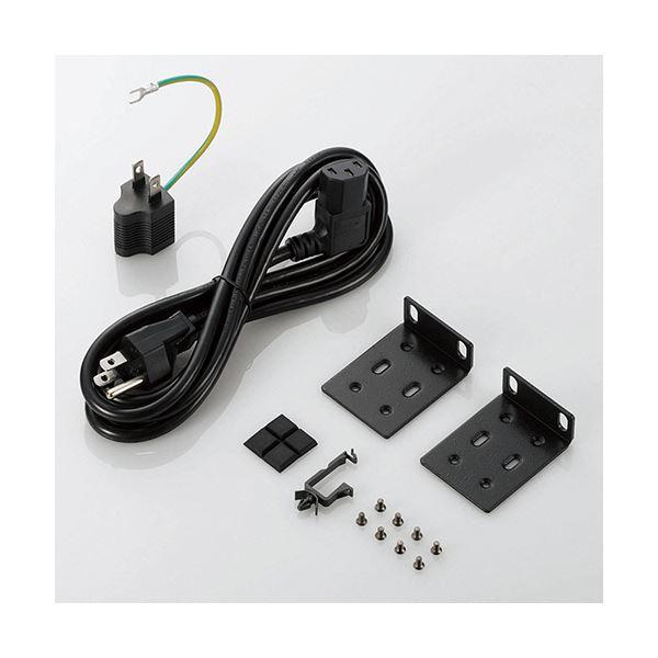 エレコム1000BASE-T対応法人向けPoEスイッチングハブ 16ポート EHB-UG2B16F-PL 1台