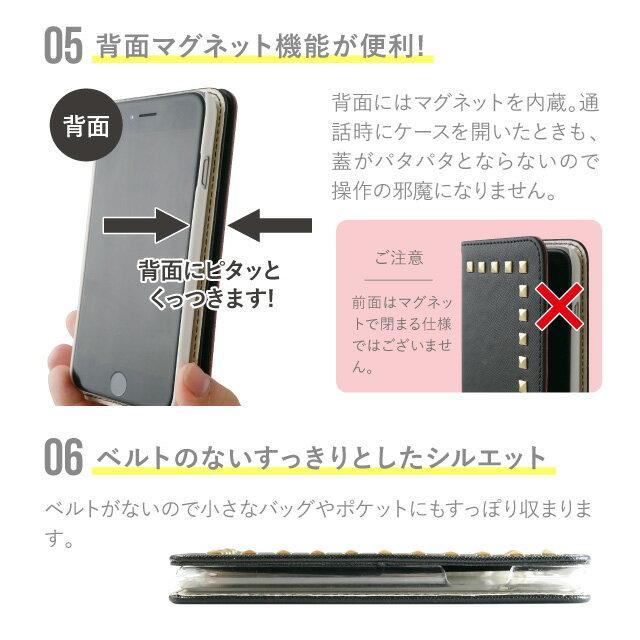 スマホケース 手帳型 全機種対応 iPhone XS iphonexs XS Max iphonexsmax XR X se iPhone8 iphone8plus iphone7 iPhone7 plus iphone6 iphone6s Galaxy S9 S8 Xperia XZ1 XZ3 SOV36 XZ2 AQUOS sense sh-01k SHV40|携帯ケース iphone7ケース スマホ iphoneケース 手帳型ケース