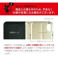 iPhoneX手帳型スマホケーススマホカバー手帳型カバー全機種対応汎用マルチタイプアイフォン8androidアンドロイドワンiPhone8PlusiPhone7Plus6SGalaxyS8XperiaXZ1エクスペリアギャラクシーa8スタッズ大人可愛い大人女子かわいい