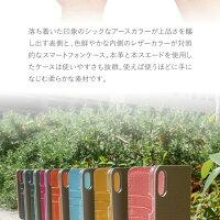 本革×本スエード手帳型ケース