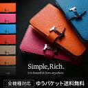 【DM便送料無料】iPhone X ケース 手帳型 スマホケース 手帳...