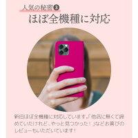 AQUOSRケース手帳型AQUOSRケース手帳型スマホケース全機種対応アクオスカバーiPhone7ケースXperiaXZsケースiPhone6sケースGalaxyS8S8+ケースXperiaXZケースGalaxyS7edgeケースiPhoneSEケースシンプルレザーケース無地