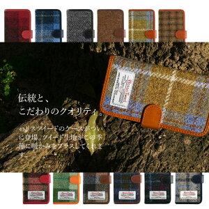 XperiaXZsケース手帳型XperiaXZsケース手帳型スマホケース全機種対応おしゃれiPhone7ケースiPhone6sケースGalaxyS8S8+ケースXperiaXZケースGalaxyS7edgeケースiPhoneSEケースAQUOSRケースかわいいチェック