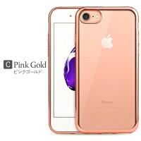 iPhone7ケースカバーTPUiPhone7PlusiPhone7ケースカバーiphone7おしゃれアイフォン7アイホン7プラス携帯ケーススマホカバークリア透明
