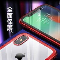 iPhone対応の360°全面保護マグネットバンパーケース