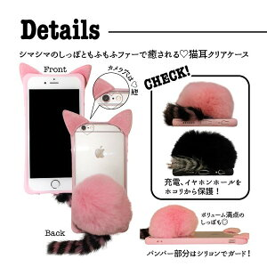 iPhone6siPhone6スマホケースネコミミ猫耳猫ケースしっぽ付きかわいいカバー