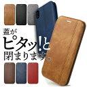 iPhone SE 第2世代 ケース SE2 スマホケース ...