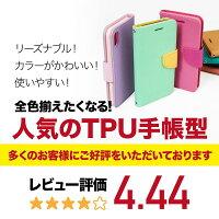 スマホケースiPhoneXiPhone8iPhone8plusiPhone7iPhone7plusiPhone6sアイフォンiPhoneケースカバーかわいいバイカラーTPU