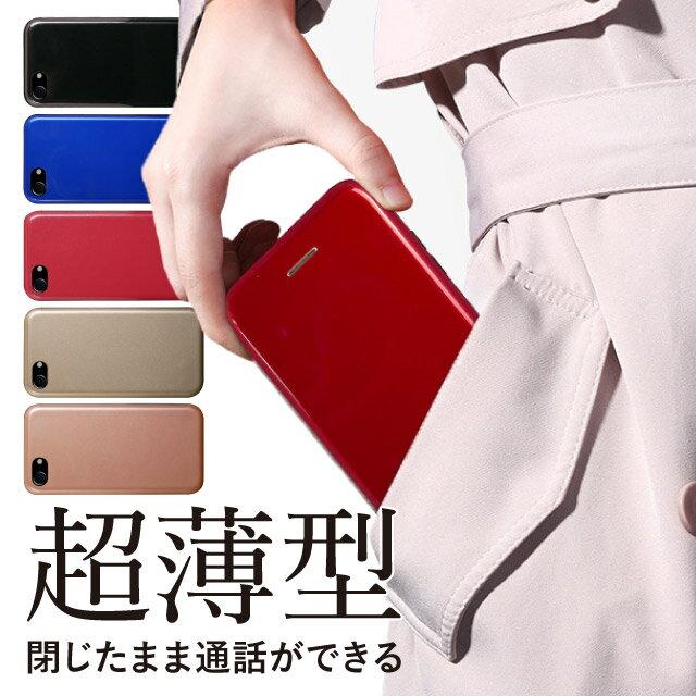 スマホケース 手帳型 iPhoneX iPhone8 iPhone8Plus iPhone7 iPhone7Plus iPhone6s iPhone6sPlus カバー 薄型 かわいい