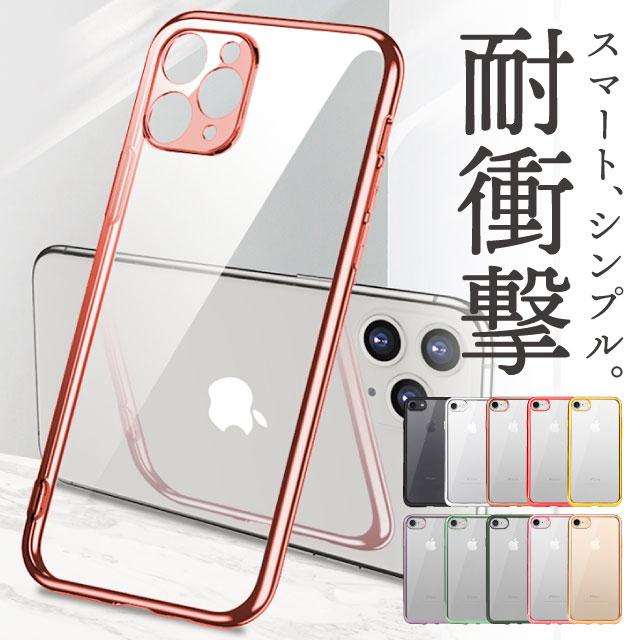 iPhone11 Pro Max ケース XS MAX xsmax XR iphonexr X スマホ カバー iPhone8 iphone7 plus iphone6s 6splus スマホケース 携帯 iphone アイフォン8 スマホカバー アイフォン7 クリアケース iphone11pro 携帯ケース アイフォン おしゃれ アイフォン8ケース ハードケース