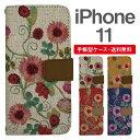 スマホケース 手帳型 iPhone 11 スマホ カバー アイフォン おしゃれ アイフォンケース iPhone ……
