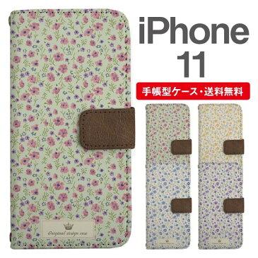 スマホケース 手帳型 iPhone 11 スマホ カバー アイフォン おしゃれ アイフォンケース iPhone 11ケース 小花柄 フラワー カントリー調
