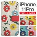 スマホケース 手帳型 iPhone 11 Pro スマホ カバー アイフォン おしゃれ アイフォンケース iPh……