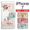 スマホケース 手帳型 iPhone7 スマホ カバー アイフォン おしゃれ アイフォンケース iPhone7ケ……