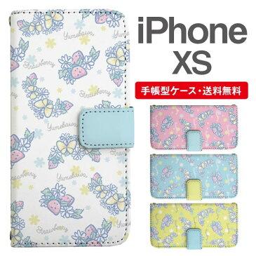 スマホケース 手帳型 iPhone XS スマホ カバー アイフォン おしゃれ アイフォンケース iPhone XSケース ストロベリー いちご バタフライ ゆめかわ