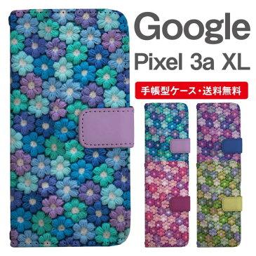 スマホケース 手帳型 Google Pixel3a XL スマホ カバー グーグル ピクセル おしゃれ グーグル ピクセルケース Google Pixel3a XLケース 花柄 フラワー
