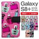 スマホケース 手帳型 Galaxy S8+ スマホ カバー SC-03J SCV35 ギャラクシー おしゃれ ギャラク……