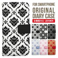 iPhone7ケース手帳型スマホケース手帳型全機種対応おしゃれXperiaXZsケースiPhone6sケースGalaxyS8S8+ケースiPhoneSEケースかわいいスマホケース香水パフュームデコケース