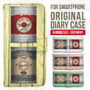 スマホケース 手帳型 全機種対応|iPhone XS XS Max XR iPhone X 8 8 plus se iPhone8 iphone8plus iPhone7 plus iphone6s Galaxy S10 S9 S8 Xperia XZ1 XZ2 XZ3 AQUOS sense2 R3 R2 SHV43 ケース おしゃれ 携帯ケース スマホカバー アイフォン8ケース 缶詰柄 ロゴ柄
