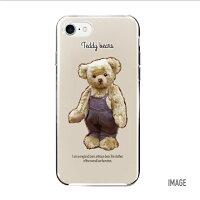 【DM便送料無料】iPhoneXケースハードケーススマホケース全機種対応iPhone7ケースハードケースiPhone8ケースハードiPhone8PlusiPhone7PlusiPhone6SAQUOSsenceSHV40ケースハードGalaxyS8XperiaXZ1かわいいアニマル動物くま