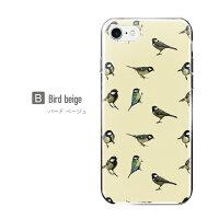 【メール便送料無料】iPhoneXケースかわいいハードケーススマホケース全機種対応iPhone7ケースハードケースiPhone8ケースハードiPhone7PlusiPhone6sAQUOSsenceSHV40GalaxyS8XperiaXZ1SOV36iPhoneケース鳥ペンギンひよこオウムシジュウカラ