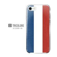 iPhone7ケースハードケースおしゃれスマホケース全機種対応ハードケースiPhone7ケースハードXperiaXZsケースiPhone6sケースGalaxyS8S8+ケースXperiaXZケースGalaxyS7edgeケースiPhoneSEケースAQUOSRケースヴィンテージアンティーク