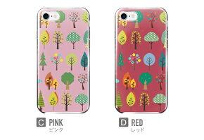 iPhone7ケースハードケースiPhone7ケースハードケーススマホケース全機種対応おしゃれXperiaXZsケースiPhone6sケースGalaxyS8S8+ケースXperiaXZケースGalaxyS7edgeケースiPhoneSEケースAQUOSRケース北欧ボタニカル