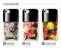 iPhone7ケースハードケーススマホケース全機種対応おしゃれXperiaXZsハードケースiPhone6sケースGalaxyS8S8+ハードケースiPhoneSEカバーケースXperiaXケースAQUOSケースエクスペリアアイフォンiPhoneケーススマホケースネイルボトル