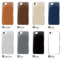 iPhone7ケースハードケーススマホケース全機種対応おしゃれXperiaXZsハードケースiPhone6sケースGalaxyS8S8+ハードケースiPhoneSEカバーケースXperiaXケースAQUOSケースエクスペリアアイフォンiPhoneケーススマホケースシンプル無地