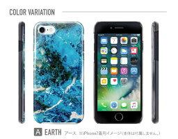 iPhone7ケースハードケーススマホケース全機種対応おしゃれXperiaXZsハードケースiPhone6sケースGalaxyS8S8+ハードケースiPhoneSEカバーケースXperiaXケースAQUOSケースエクスペリアアイフォンiPhoneケーススマホケースマーブル大理石