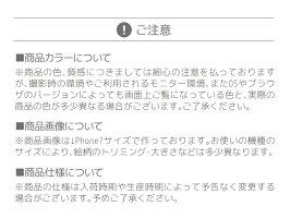 iPhone7ケース手帳型スマホケース全機種対応おしゃれXperiaXZs手帳型ケースiPhone6sケースGalaxyS8S8+手帳型ケースiPhoneSE手帳型ケースXperiaXケースAQUOSケースエクスペリアアイフォンiPhoneケーススマホケースギンガムチェックバイカラー