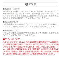 iPhone7ケース手帳型iPhone7ケース手帳型スマホケース全機種対応おしゃれXperiaXZsケースiPhone6sケースGalaxyS8S8+ケースXperiaXZケースGalaxyS7edgeケースiPhoneSEケースAQUOSRケースコンチョヴィンテージデコケース