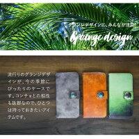 iPhone7ケース手帳型スマホケース全機種対応おしゃれXperiaXZsケースiPhone6sケースGalaxyS8S8+ケースiPhoneSEケースかわいいスマホケースエスニックコンチョオルテガ柄デコケース手帳型ケースiPhone7