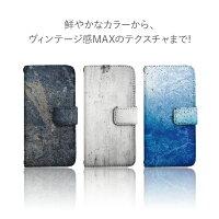 iPhone7ケース手帳型iPhone7ケース手帳型スマホケース全機種対応おしゃれXperiaXZsケースiPhone6sケースGalaxyS8S8+ケースXperiaXZケースGalaxyS7edgeケースiPhoneSEケースAQUOSRケースデニムニューヨークかわいい