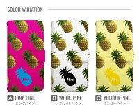 iPhone7ケース手帳型スマホケース全機種対応おしゃれXperiaXZs手帳型ケースiPhone6sケースGalaxyS8S8+手帳型ケースiPhoneSE手帳型ケースXperiaXケースAQUOSケースエクスペリアアイフォンiPhoneケーススマホケースパイナップル夏かわいい
