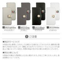 iPhone8ケース手帳型おしゃれスマホケース全機種対応手帳型iPhone7ケース手帳型iPhone8PlusケースiPhoneXケースXperiaXZsケースiPhone6sケースGalaxyS8S8+ケースAQUOSRケースチェーン付きパールストーンデコ