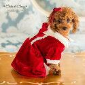 犬服可愛い令嬢レースのベロアワンピース[ドッグウェア秋冬赤ドレスかわいいおしゃれ小型犬超小型犬チワワトイプードルポメラニアンヨークシャーテリアクリスマスXXSXSSML楽天通販]送料無料[YUPS12]キャサリンコテージ