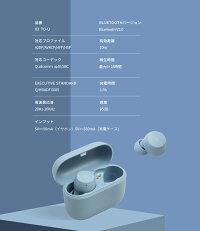 【送料無料】EdifierX3TO-Uワイヤレスイヤホン24時間連続再生Bluetooth5.0cvcノイズキャンセリングIP55防水超軽量