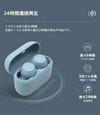 EdifierTWSNB2ワイヤレスイヤホンANCノイズキャンセリング高音質クリア通話IP54防水防塵Bluetooth5.0最大32時間音楽再生急速充電対応ゲーミングモード両耳片耳操作簡単充電ケース付きMIC認証取得済み