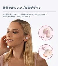 【送料無料】EdifierX3TO-Uワイヤレスイヤホン24時間連続再生Bluetooth5.0cvcノイズキャンセリングIPX5防水超軽量