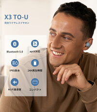 EdifierTWSNB2ワイヤレスイヤホンANCノイズキャンセリング高音質クリア通話IP54防水防塵コンパクトBluetooth5.0最大32時間音楽再生急速充電対応ゲーミングモード両耳片耳操作簡単充電ケース付きMIC認証取得済み