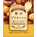 【ポイント2倍】クオカ cuocaプレミアム食パンミックス(贅沢ブリオッシュ) パンミックスPブリオ...