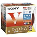 カラーディスクで楽しく使い分け。【ポイント10倍(~9/24AM00:59まで)】SONY 2倍速対応 DVD-RW...