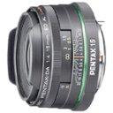 驚きの小型・軽量。超広角の魅力が存分に楽しめる一本。【送料無料】PENTAX DA15mmF4ED AL Limi...