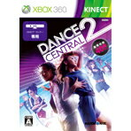 Kinect専用ダンスゲーム「Dance Central」の続編が登場!【ポイント5倍】【送料無料】マイクロソ...